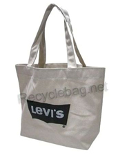 Promotional Bags, Trade Fair Bags, Promotional Bag, Trade Fair Bag, Promotional & Trade Fair Bags, Manufacturers, Exporters, Suppliers From Ahmedabad, Gujarat, India